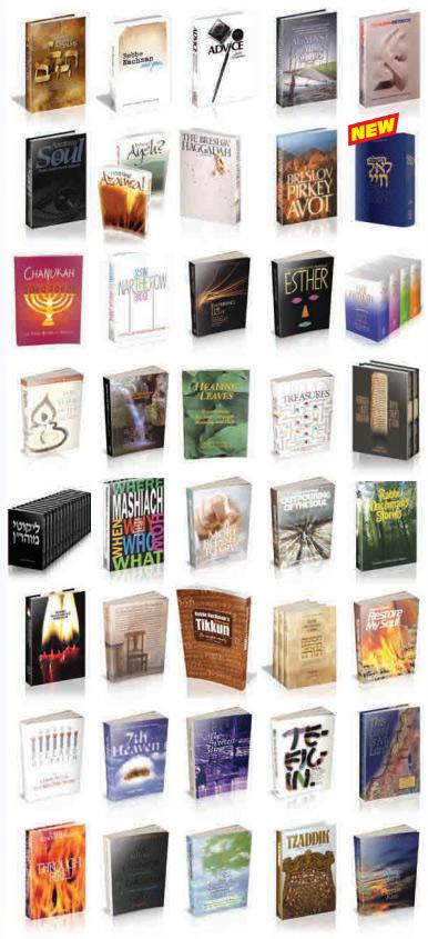 bookslong