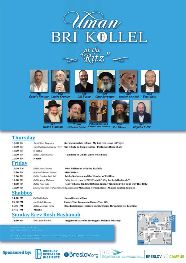 bri-schedule