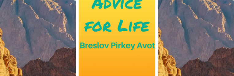 Advice-for-Life.png