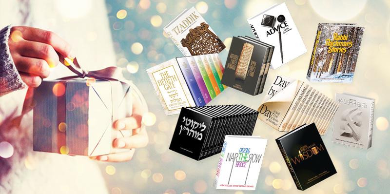 gift banner books
