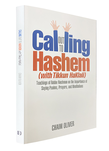 calling-out-to-hashem-book