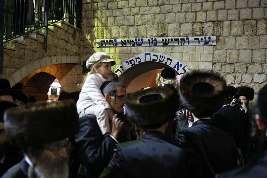Lag BaOmer Parshat Emor With the Light of Rebbe Nachman
