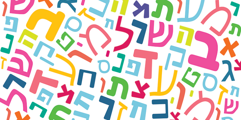 The letters, as long as they have no vowels, are meaningless hieroglyphics that resemble a body without a soul